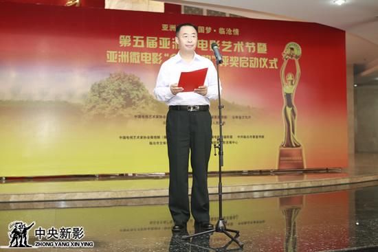 亚洲微电影艺术节组委会常务副主席、中共临沧市委副书记、临沧市人民政府市长张之政
