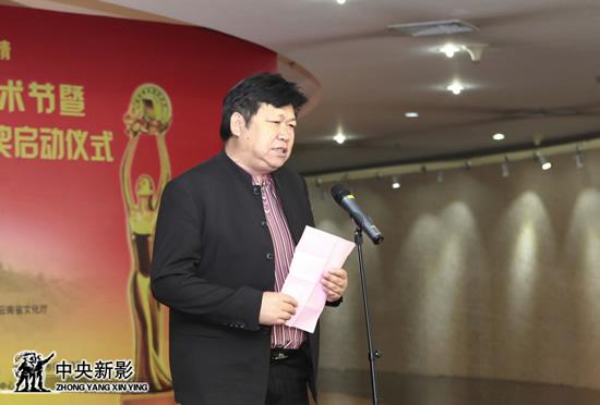 云南省政府新闻办副主任宁德锦