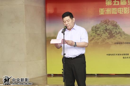 亚洲微电影艺术节组委会常务副主席、中国电视艺术家协会分党组成员、副秘书长张彦民