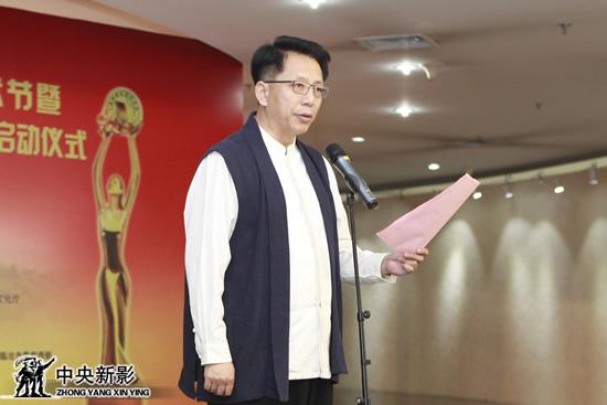 中华文化促进会朗读专业委员会常务副主任、《诗意中国》总导演张宏