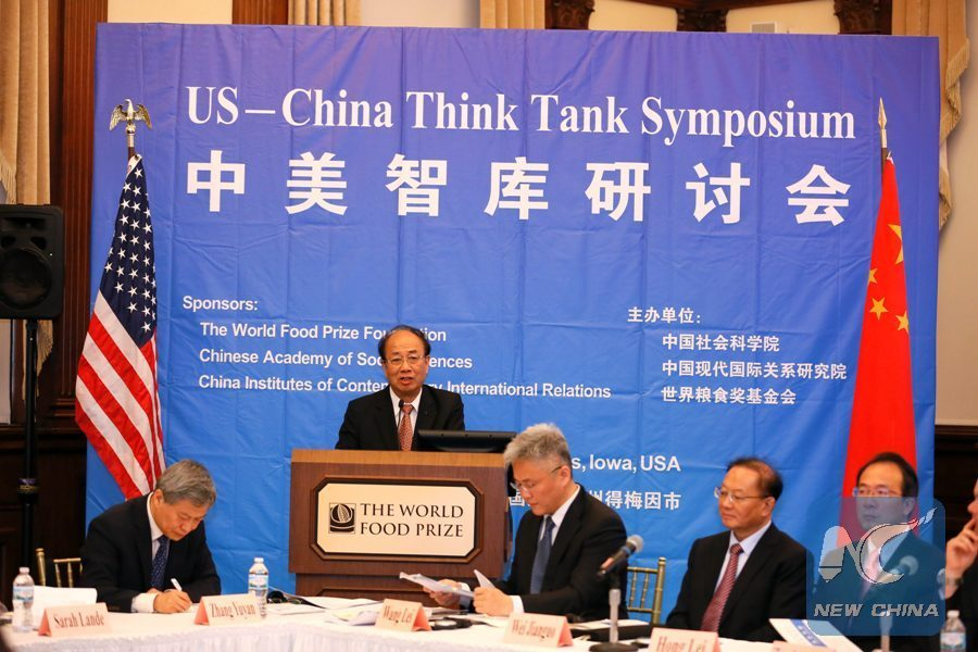 Former Minister of the State Council Information Office Zhao Qizheng speaks in the U.S.-China Think Tank Symposium in Des Moines,Iowa, the United States, June 12, 2017.(Xinhua/Wang Ping)
