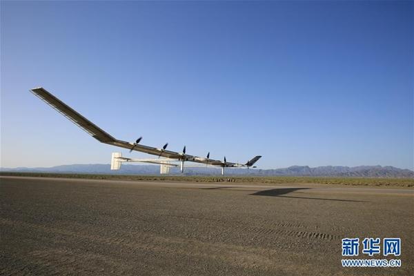 طائرة شمسية صينية مسيّرة تصل إلى الفضاء القريب