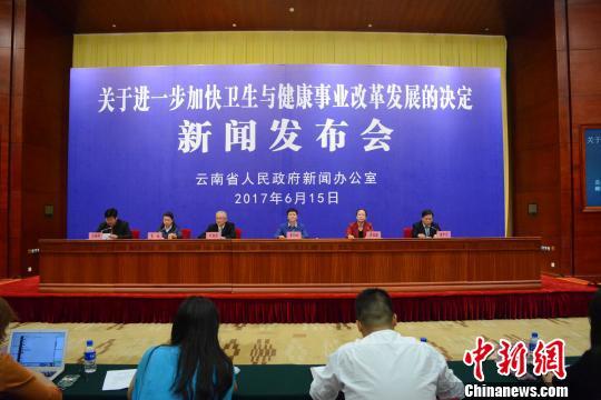 云南2020年全省三甲医院将达45所