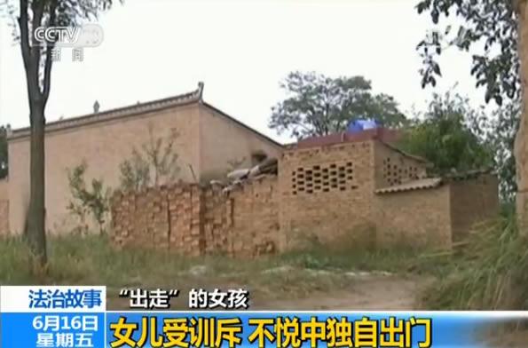故事邻居:12岁法治出走竟被7年女生杀害绑架女孩v故事图片
