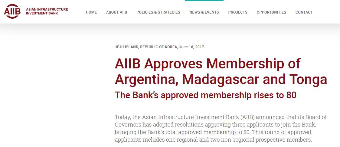 阿根廷、马达加斯加和汤加加入亚投行 成员增至80个