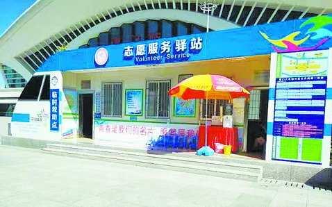 """火车站南广场志愿服务驿站结合位置特点设计成""""火车头""""造型。"""