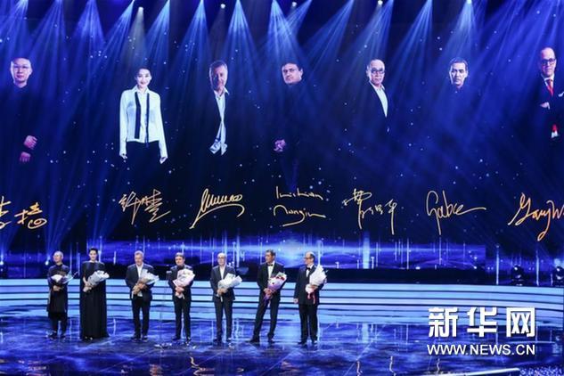 (文化)(3)第20届上海国际电影节开幕