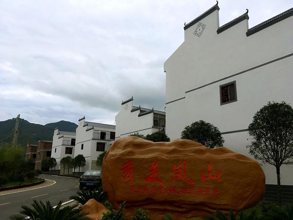 安远县凤山乡走马岗扶贫移民搬迁安置点 央视网郑芳摄