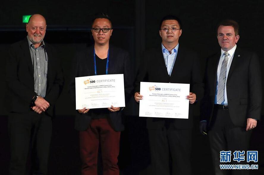 Nouveau classement des superordinateurs: la Chine en tête