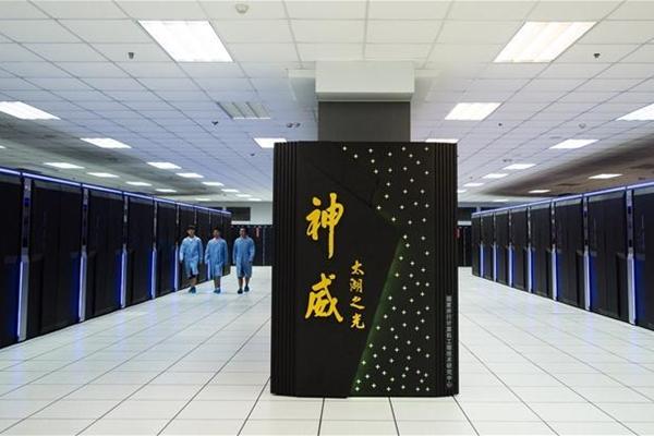 الحاسوب الصيني الفائق الأقوى عالميا مجددا