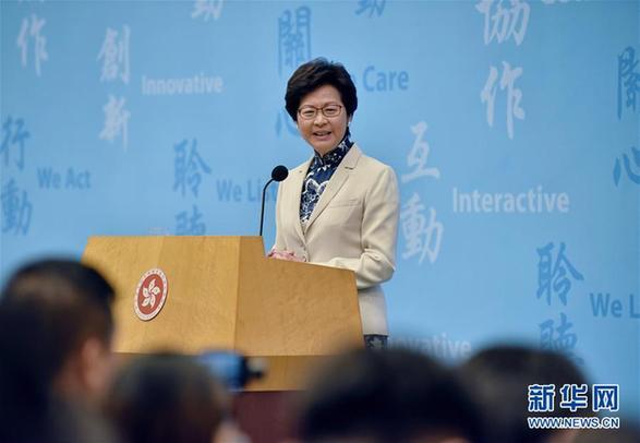 6月21日,香港特别行政区候任行政长官林郑月娥在记者会上回答记者提问。