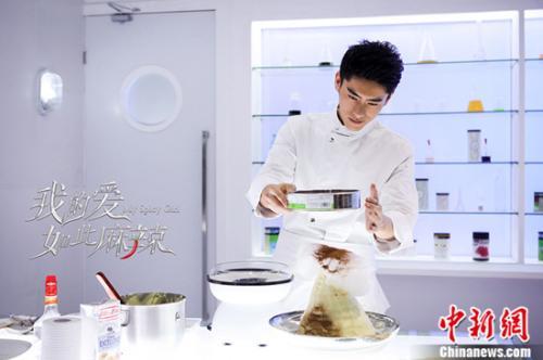 李程彬《我的爱如此麻辣》饰男主李浩山