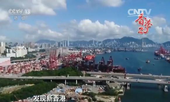 """【发现新香港】""""互通""""增强香港国际金融中心地位"""