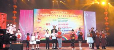 少儿语言艺术表演大赛
