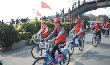 爱护共享单车,倡导文明骑行