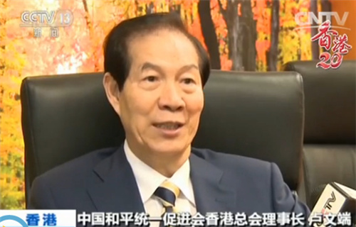 香港各界热切期待习主席视察香港