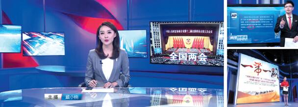 厦门卫视精心策划全国两会报道
