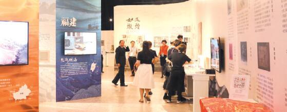 第八届海峡两岸文化创意产业展
