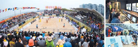 2017国际排联世界沙滩排球巡回赛厦门公开赛