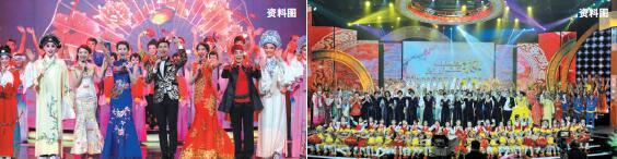 2017年春节晚会、春节特别节目讲评交流活动