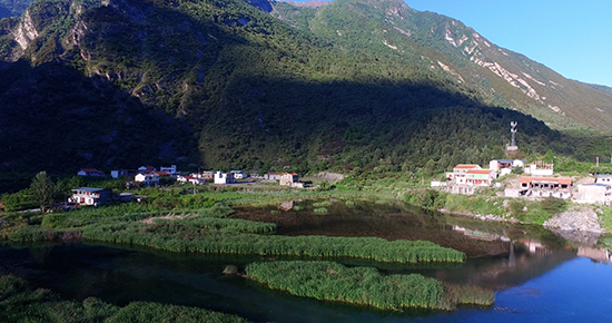 介绍羌族风景图片封面