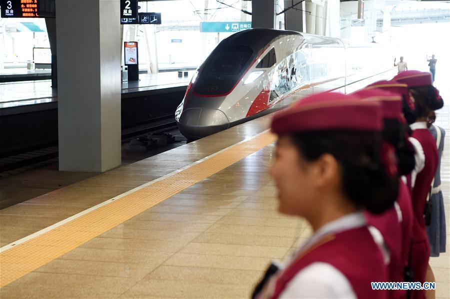 Chine : mise en service d