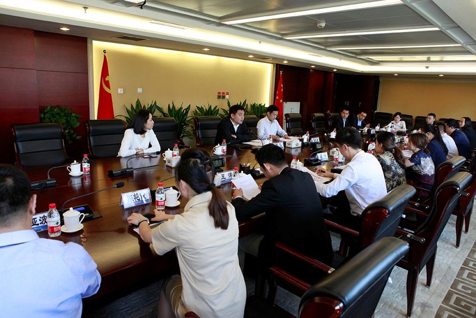 国开行总行党委组织部工作组赴专业职务体系改革试点单位进行政策宣介、召开启动会。