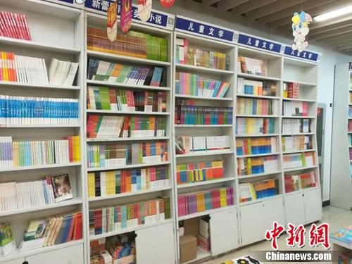 """""""童书分级""""争议仍存:""""细化""""阅读是否必要?"""