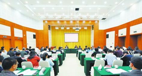 厦门市经信系统党建思想政治工作会议