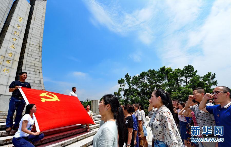 6月28日,福州市鼓楼区纪检、教育等部门党员在位于福州市文林山革命陵园内的革命烈士纪念碑前重温入党誓词。