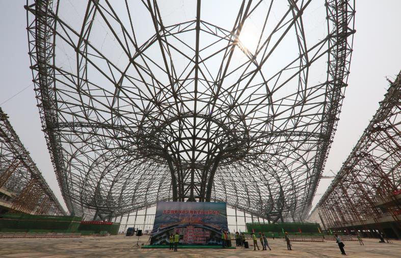 北京新机场航站楼钢结构顺利实现封顶