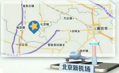 北京新机场位置