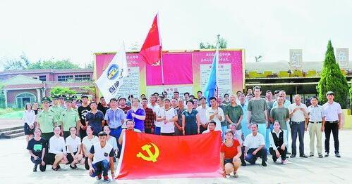 """一场主题为""""不忘初心,重温誓词""""的党日活动在""""英雄三岛""""战地观光园举行。"""