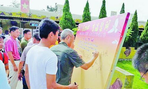 ▲众人在入党誓词签名板上郑重签名,承诺践行党员义务。