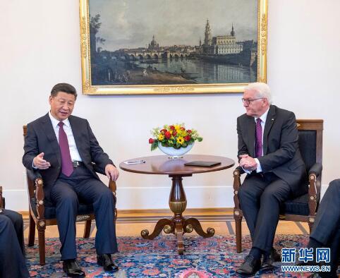 7月5日,国家主席习近平在柏林会见德国总统施泰因迈尔。