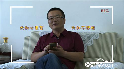 [致富经]赵士发:发哥赚钱有高招闷声发大财