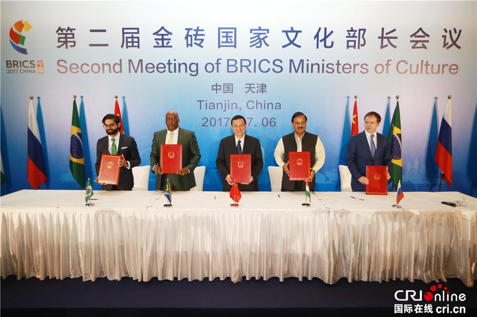 金砖五国签署行动计划