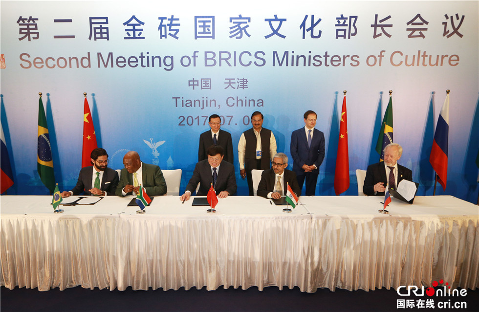 金砖五国文化机构联盟代表签约