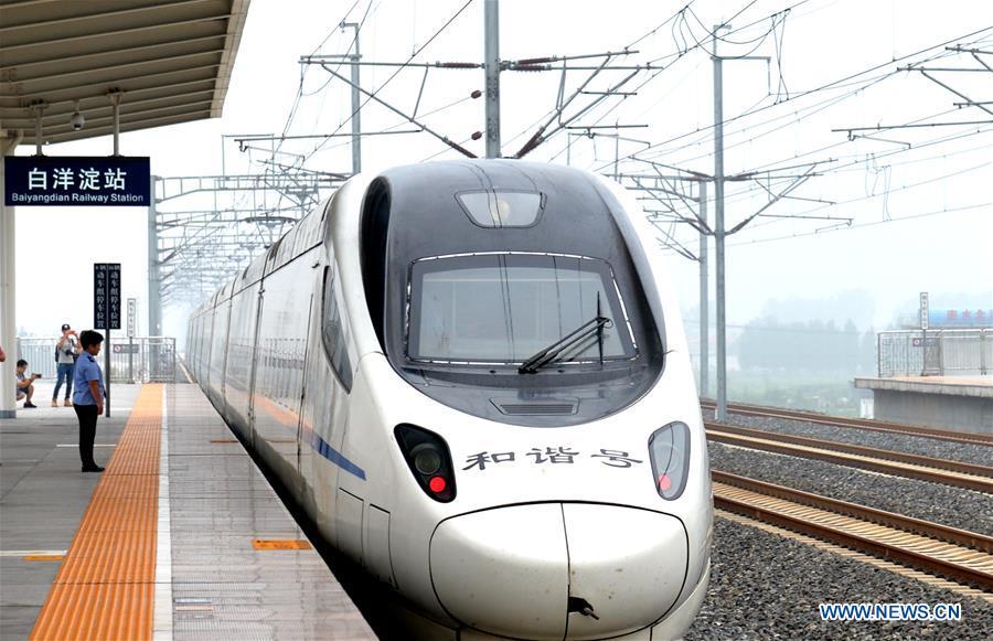Mise en service de trains à grande vitesse entre Beijing et la Nouvelle Zone de Xiongan