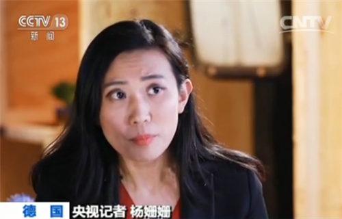 央视记者杨姗姗