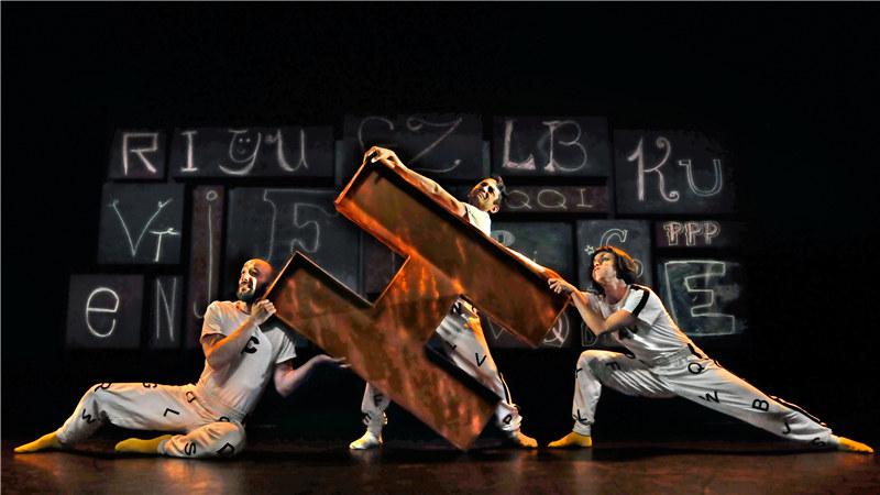 8月11至13日,加拿大现代舞装置剧《26个字母》将带来一场充满互动和教学意义的字母启蒙课。