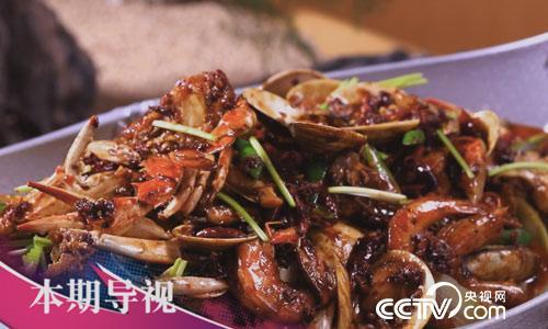 食尚大转盘:文蛤和竹蛏 7月9日