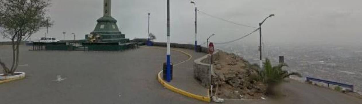 秘鲁一辆旅行巴士坠深谷 7人遇难20人受伤