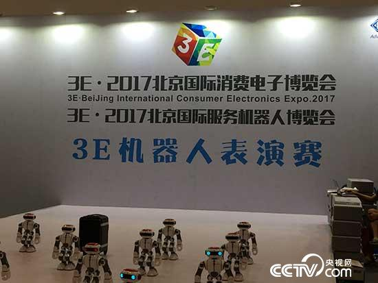 A three-day expo, the 3E Beijing International Service Robot Exhibition 2017 was held at National Convention Centre in Beijing on July 8.