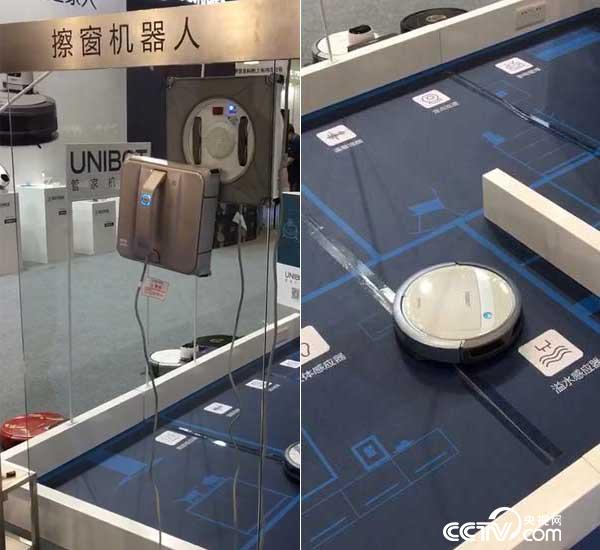 Photo shows ECOVACS DEEBOT Vacuums and WINBOT window cleaner being exhibited at 3E Beijing International Service Robot Exhibition 2017 on July 8.