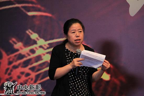 中国音乐家协会分党组成员秘书长王宏主持