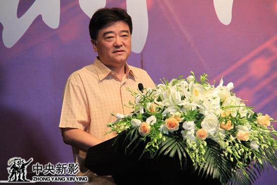 中国音乐家协会分党组书记、驻会副主席韩新安致辞