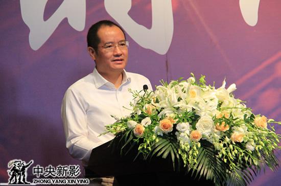 广州市文化广电新闻出版局局长陆志强致辞