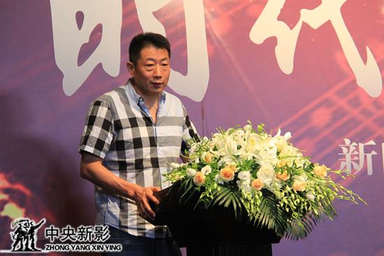 中央新影集团董事长兼总裁金越在致辞