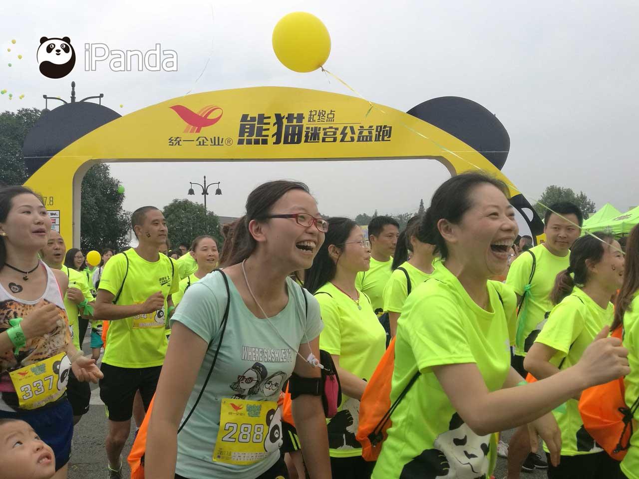 熊猫公益跑活动